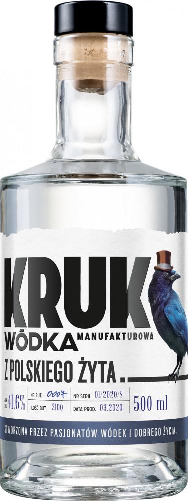 KRUK PACKSHOT ZYTO 500 ml HD2 WHITE.jpg